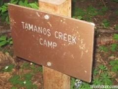 Tamanos Camp Sign
